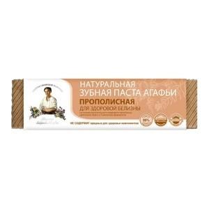 Organiczna Pasta do zębów Propolis 75ml Agafii